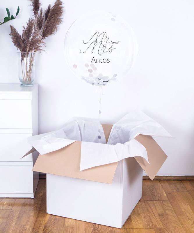 Balon z helem w prezentowym pudełku – Balonowa Niespodzianka